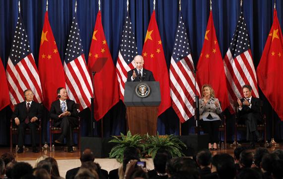 U.S. Vice President Biden speaks at the third annual U.S.-China Strategic and Economic Dialogue (S&ED) in Washington